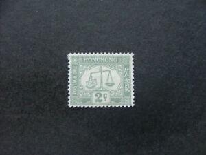 Hong Kong 1938 2c grey Postage Due SGD6 MM