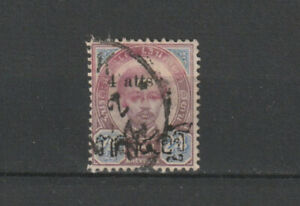 THAILAND 37 USED. SCV 12.50.