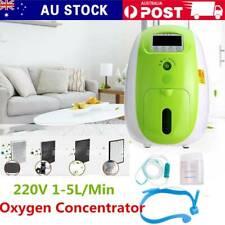 Intelligent Portable 1-5L/min Home Oxygen Concentrator Generator Machine 220V