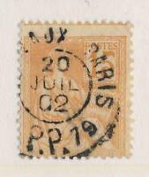 """FRANCE - 1902 - CàD """" JOURNAUX PARIS / P.P. 79 """" sur Yv.117 15c MOUCHON"""