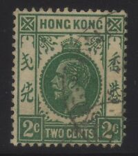 [JSC]1912 Hong Kong Queen Elizabeth II King George V 2c