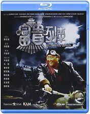 Millionaires' Express (1986) Blu-Ray [Region A] English Subs Sammo Hung Shanghai