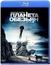 Planet of the Apes (Blu-ray, 2014) English,Russian,French,Italian *NEW*