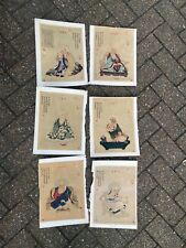 More details for chinese printed pages from old book of sages and immortals with seal marks