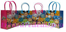 30 pcs DISNEY TSUM TSUM GOODIE GIFT BAGS PARTY FAVOR TREAT BIRTHDAY TOY BAG CUTE