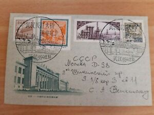 14 China Китай  Cover postcard to USSR Moscow 4 stamps 1954 Mao