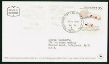MayfairStamps Israel 1976 Bezalel, academy 70th anniversary Tabs First Day Cover