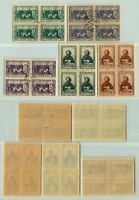 Russia USSR, 1944 SC 952-956 used, CTO, block of 4. f5696