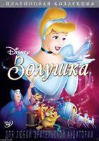 *NEW* Cinderella (DVD, 2012) Russian,English,Ukranian,Estonian