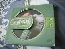 a941981 EMI CD 星聲傳集 Lowell Lo 盧冠廷