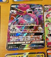 POKEMON JAPANESE CARD RARE HOLO CARTE SM Hoopa GX 031/052 RR SM8a JAPAN MINT