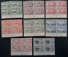1950- Turks & Caicos Is 8 Waterlow Imp blocks KGVI stamps Mint SG 221- 228