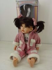 "Lifelike Doll Brown Hair 20"" Musical Limited Cathay"