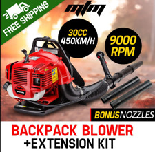 30cc Two Stroke Leaf Blower 2 Stroke Commercial Petrol engine Backpack Blower