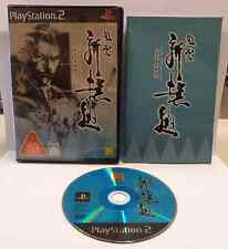 Gioco Game Playstation 2 PS2 NTSC JAP JAPANESE GIAPPONESE Fu-Un Shinsen-Gumi