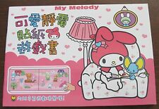 rare new Sanrio My Melody reusable sticker book 2009 Japan only item