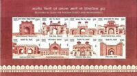 India 2019 Historical Gates of Indian Forts Architecture Minisheet MNH
