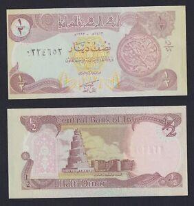 Iraq 1/2 dinar 1993  FDS/UNC  B-09