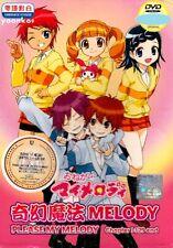 DVD Anime Onegai / Please My Melody TV 1-129 End H.K TVB Cantonese Version R0