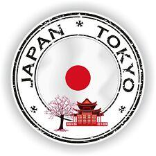 Japan Tokyo Stamp Seal Sticker Decal for Laptop Tablet Fridge Door #01