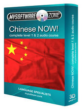 LEARN + SPEAK CHINESE NOW! COMPLETE LEVEL 1 2 AUDIO LANGUAGE COURSE MP3 CD GIFT