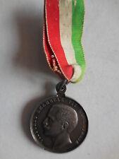 Medaglia Vittorio Emanuele III al merito argento Regia Zecca