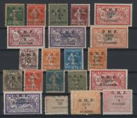 G137968/ FRENCH SYRIA – YEARS 1920 - 1923 MINT MNH / MH SEMI MODERN LOT
