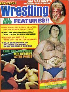 BRUNO SAMMARTINO Ben Strong Wrestling Magazine July 1974 JIM VALIANT
