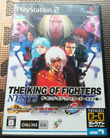 PS2 King of Fighters Nests PlayStation 2 Japan