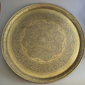Large Vintage Brass Engraved Persian Islamic Star of Ishtar Tray Charger 43cm
