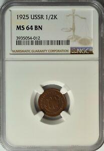 RUSSIA USSR 1/2 KOPEK 1925 NGC MS 64 BN UNC