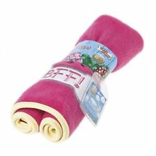 ME TO YOU TATTY PUPPY - BRAND NEW WITH TAG - PINK BLANKET - GD6Q0029