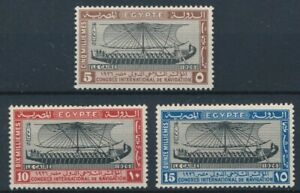 [58294] Egypt 1926 Boats good set MH Very Fine stamps