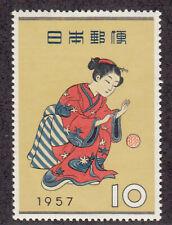 Japan - 1957 - Sc 641 - Lh