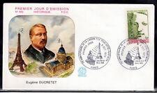 FRANCE FDC - 861 1770 2 EUGENE DUCRETET LIAISON TSF 6 10 1973
