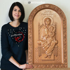 """Holy Virgin Mary - 3D Art Wood Orthodox religious Carved Icon Gift (34""""x20"""")"""