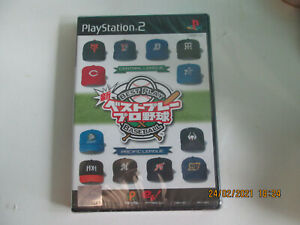 Playstation 2 'BEST PLAY BASEBALL' NTSC-J japan import game Factory Sealed