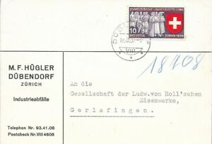 ✱ SWITZERLAND  ✱ OLD  1939 PRIVATE ENTIRE POSTAL STATIONERY ✱
