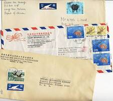 Lot of 3 Taiwan China 1965 2646 x3 2441 x2 C80 Airmail Covers to USA Art Birds