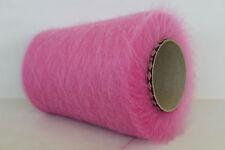 K07 (95,96€/kg) 250g 67% SUPER KID MOHAIR BEERE / DUNKELROSA (15) Zwirn Wolle