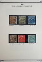 Chile Telegraph Stamp Lot