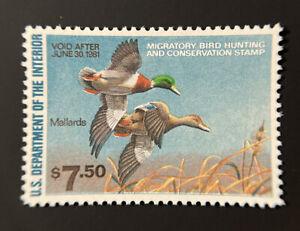 US Scott RW47 Hunting Permit Mallards Stamp MNH CV $12.50