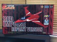 Fewture EX Gokin Gatchaman New Red Impulse Science Ninja Team