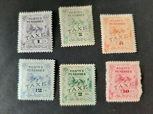 Stamp middle east #7