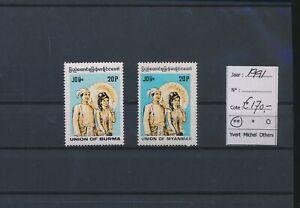 LN68193 Myanmar 1991 indigenous people fine lot MNH cv 170 EUR