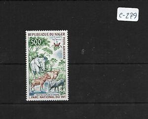 SMT, NIGER  ANIMALS stamp, MNH, RRR