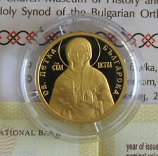 BULGARIA 100 leva 2012 St. Petka of Bulgarian Christian saint, MINT, Gold Au 999