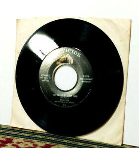 "Dylan Todd, Joe Reisman Orchestra: Ballad Of James Dean, 1956 7"" Rock & Roll, EX"