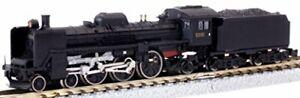 Rokuhan Z gauge T027-4 JNR Class C57 Unit 5 primary type type standard