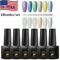 6Bottles/set MTSSII Pearl Glitter Soak Off UV Gel Nail Polish Varnish Manicure